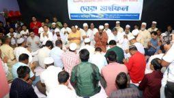 বেগম খালেদা জিয়ার সুস্থতা কামনায় সিসিক মেয়রের উদ্যোগে দোয়া মাহফিল